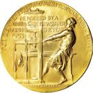 Pultizer Medal